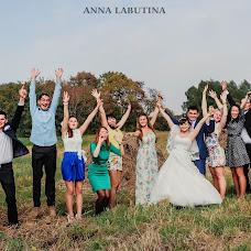 Wedding photographer Anna Labutina (labutina). Photo of 22.11.2014