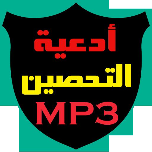 RO9IA MP3 TÉLÉCHARGER