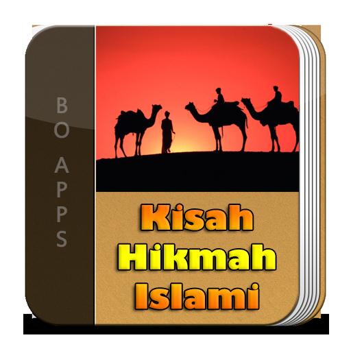 Kisah Hikmah Islami