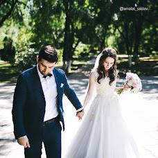 Wedding photographer Amalat Saidov (Amalat05). Photo of 11.05.2017