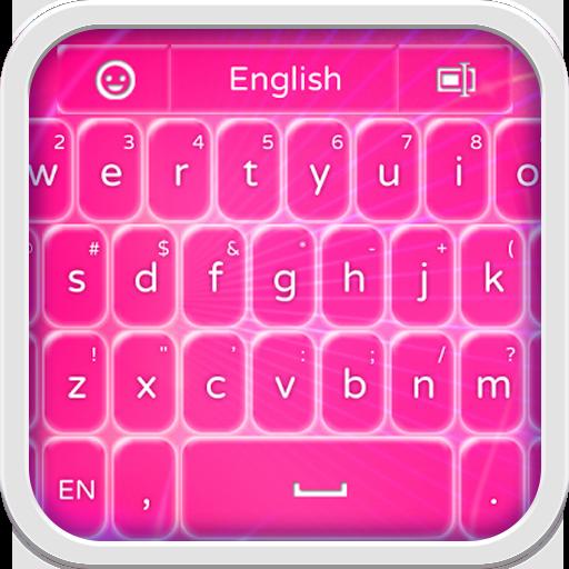 个人化のピンクレーザーキーボード LOGO-記事Game