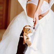 Wedding photographer Lina Malina (LinaMmmalina). Photo of 10.04.2015