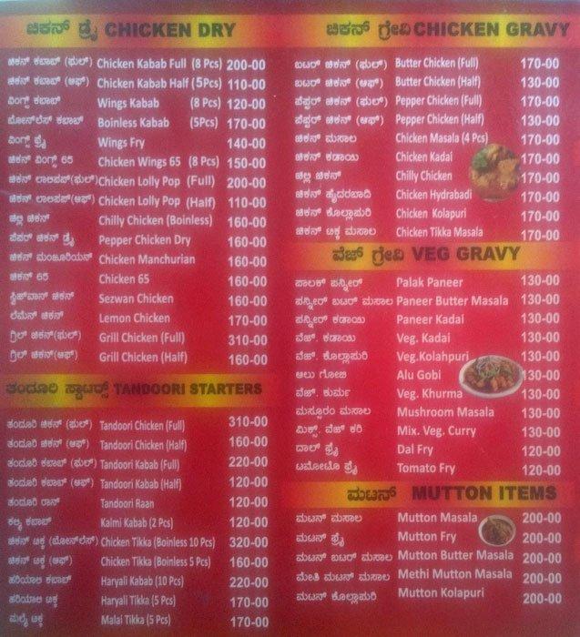 Kabab King menu 1