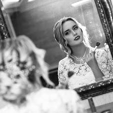 Wedding photographer Valeriya Kolosova (kolosovaphoto). Photo of 26.12.2018