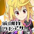 乖離性ミリオンアーサー icon