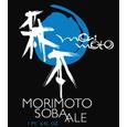 Rogue Morimoto Soba Ale