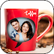 Download Coffee cup photo frame, Coffee mug photo frame For PC Windows and Mac