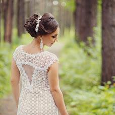 Wedding photographer Kseniya Vaynmaer (KseniaVain). Photo of 20.08.2016