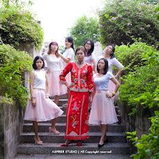 Wedding photographer Viloon Looi (aspirerstudio). Photo of 30.11.2017