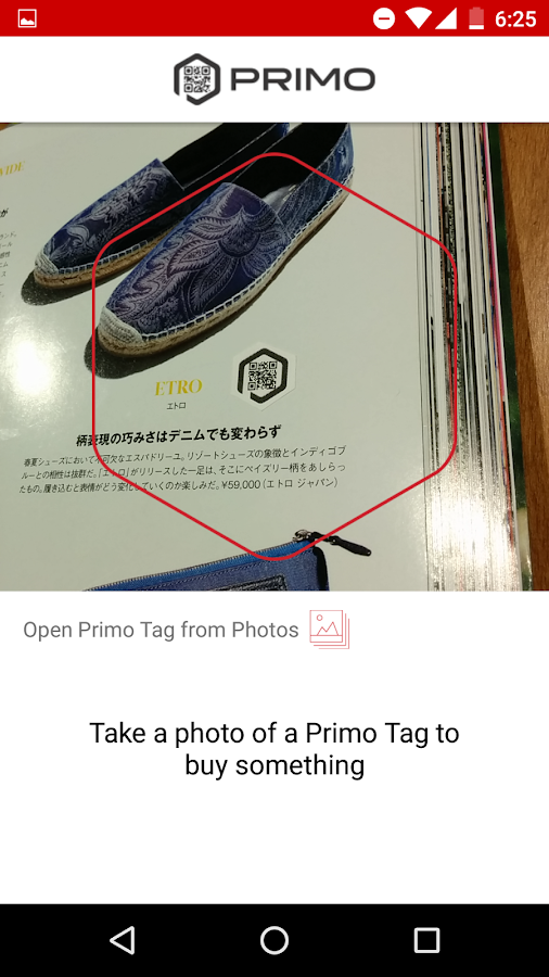 PRIMO - The future of shopping- screenshot