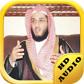 Mp3 Quran Audio Hani Ar Rifai
