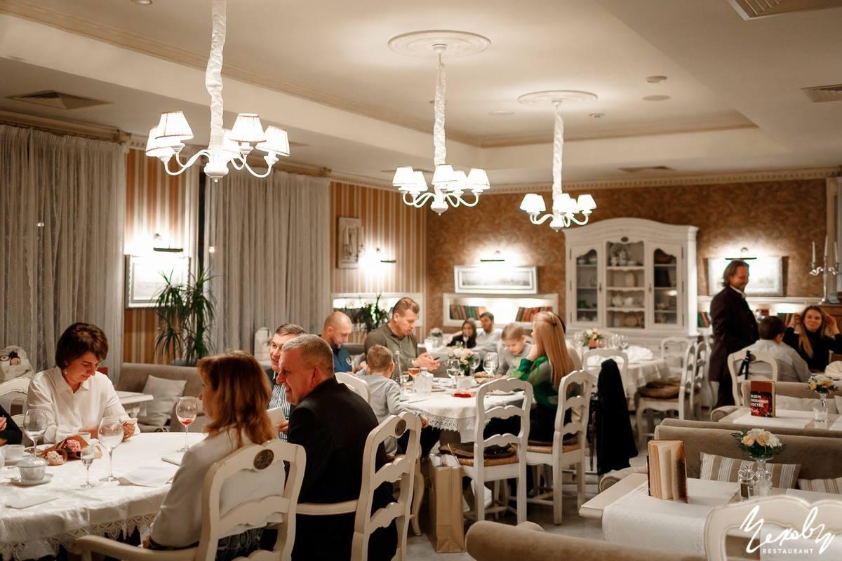 Рестораны для семейного ужина в Харькове