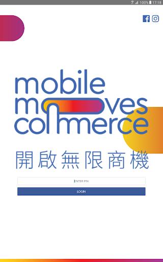 玩免費商業APP|下載MMC Taipei app不用錢|硬是要APP