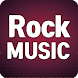 Free Rock Music(12000 songs included)