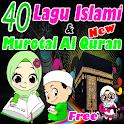 Lagu Islami Anak dan Murotal Al Quran - Offline icon