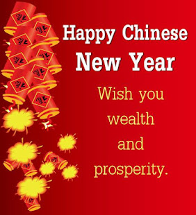 Chinese New Year Wishes - Apps on Google Play