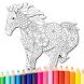 塗り絵動物マンダラ - Androidアプリ