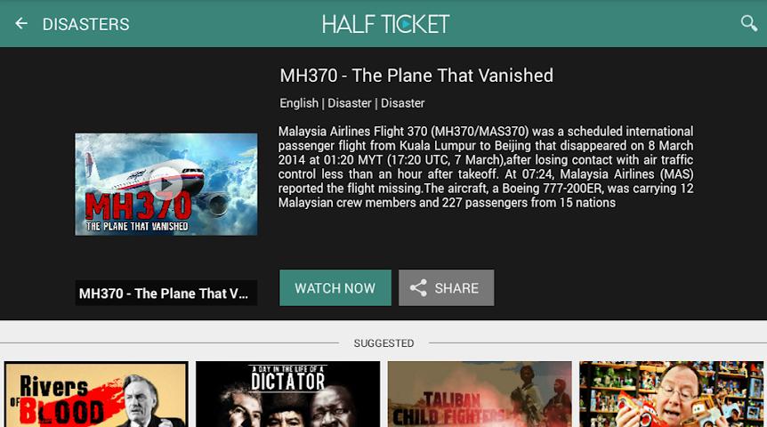 android Documentary World Screenshot 5