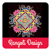 1000+ Best Rangoli Design