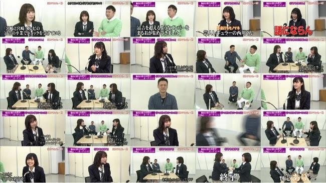190428 (720p+1080i) HKTバラエティー48 冨吉明日香の卒業でどうなる「宮崎×宮崎」企画!