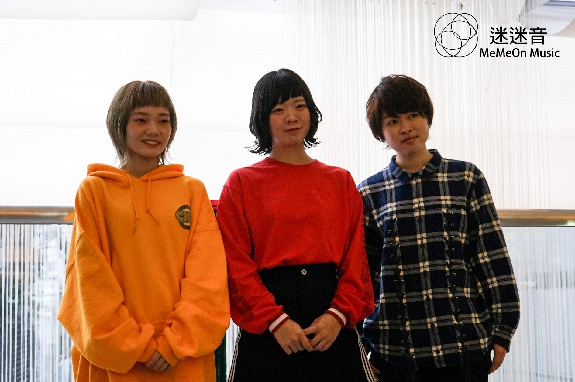【迷迷訪問】日本超人氣女子樂團 SHISHAMO 聯訪秀中文「我喜歡茄子」