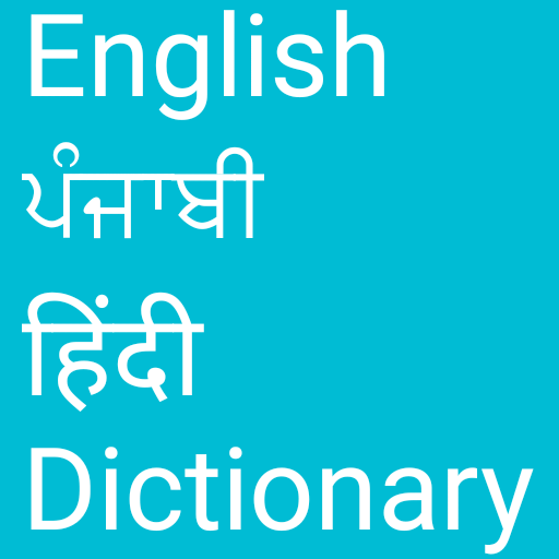 English to Punjabi and Hindi - Apps on Google Play