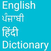 English to Punjabi and Hindi