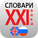 Eng-Rus Academical Dictionary icon