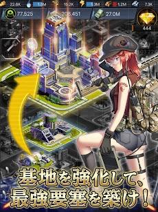 ラストエスケイプ : ミリタリー美少女育成 ✕ ゾンビ ストラテジーゲーム -シェルターを取り戻せ!のおすすめ画像1