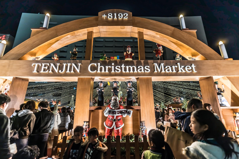 天神 福岡市役所西側ふれあい広場 TENJIN Christmas Market1