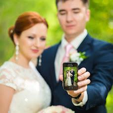 Wedding photographer Aleksandr Morozov (PLyajeV). Photo of 22.02.2014