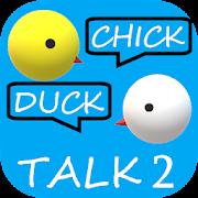 雞同鴨講2 Chick Duck Talk 2 (旅遊即時雙向語音翻譯機) icon