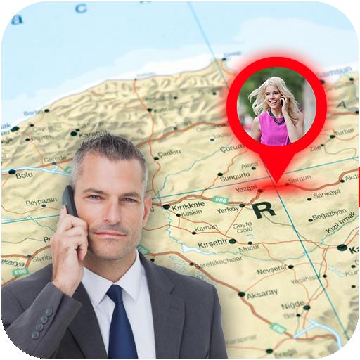 مكان المتصل : كشف هوية وموقع المتصل المجهول