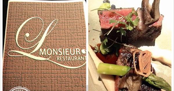 台北Monsieur L法式料理-南法餐酒饗宴