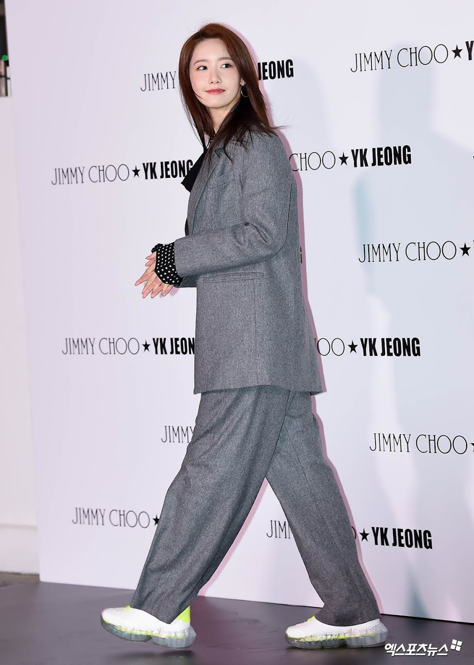 yoona suit 2
