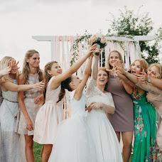 Wedding photographer Afina Efimova (yourphotohistory). Photo of 08.10.2018