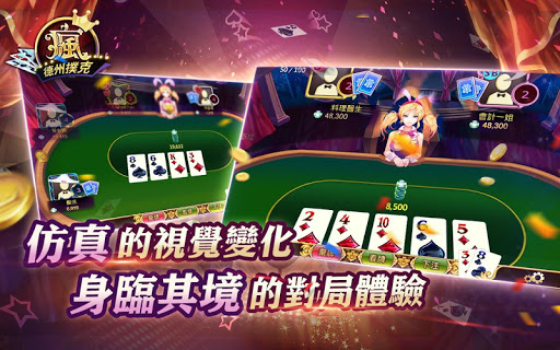 Fun Texas Hold'em Poker apkpoly screenshots 12
