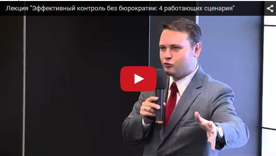 Глеб Архангельский: смотреть видеолекцию по управлению временем