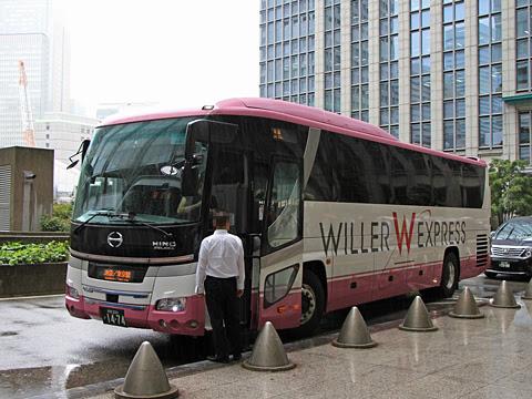 ウィラーエクスプレス 長野 1474 東京駅日本橋口到着