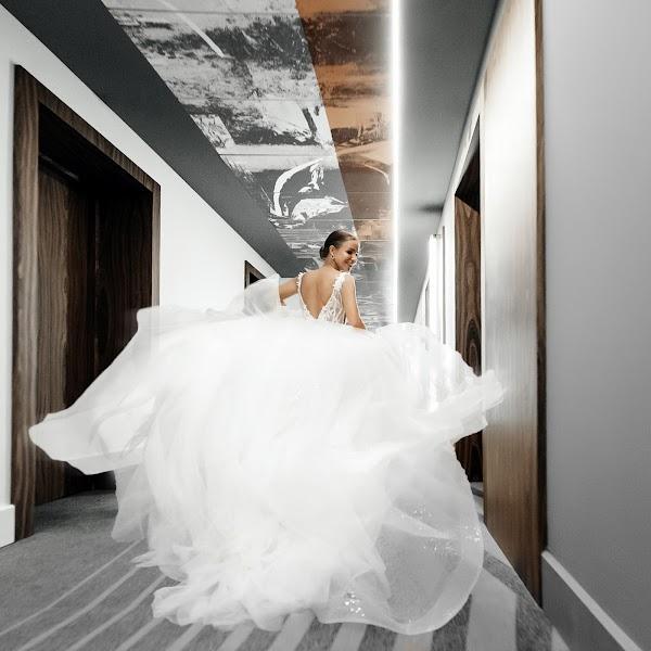 Wedding photographer Sergey Bulgak (BULLgak). Photo of 01.12.2019