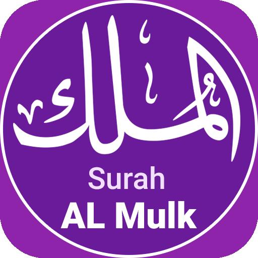 Surah Al Mulk - Apps on Google Play