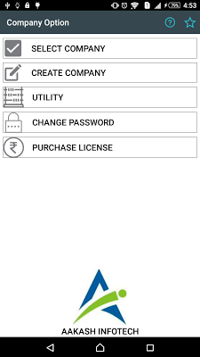 SmartPlus Mobile POS - screenshot