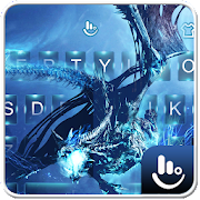 Blue Electric Dragon Keyboard Theme