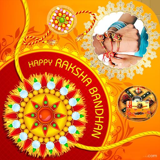 Rakhi PHOTO Frame Editor- Rakshabandhan Frame 2018 2.0 screenshots 1