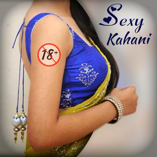 Sexy Kahani