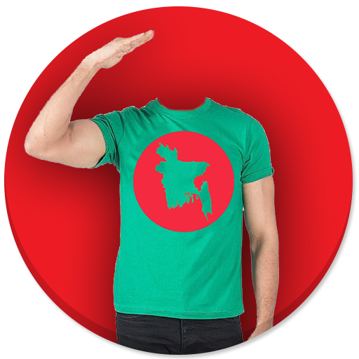 Bangladesh Flag Shirt