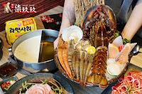 貳柒玖玖火鍋