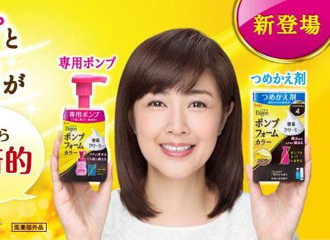 日本 bigen 按壓式 染髮劑  快速&方便!