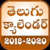 Telugu Calendar 2018 Mod