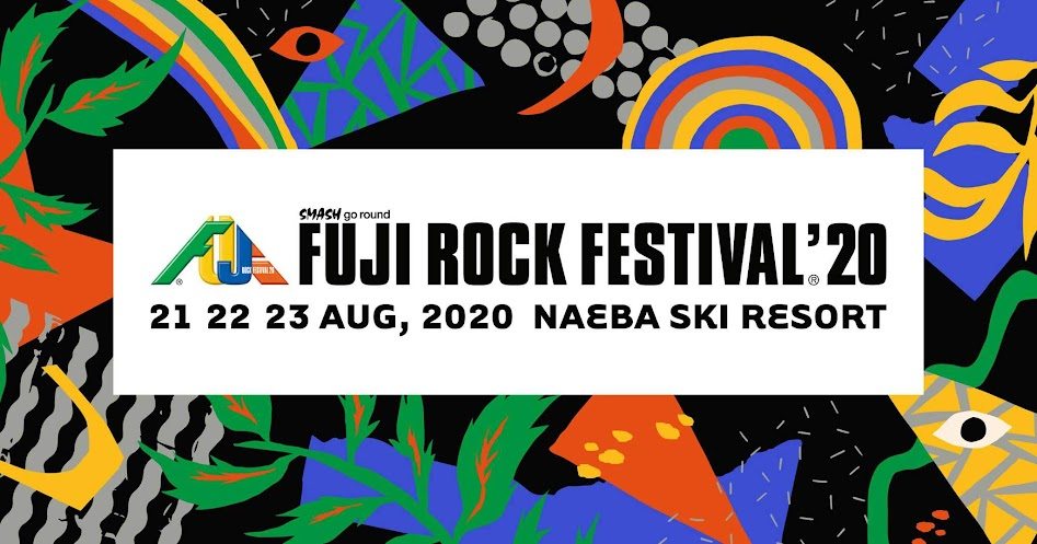 FUJI ROCK '20 第一波名單公布 THE STROKES 、 TAME IMPALA 、 DISCLOSURE 、 FKA twigs…